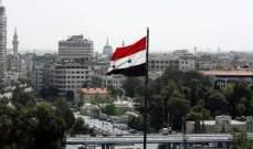 وزير التجارة السوري: الضغوط والعقوبات الاقتصادية المفروضة علينا لن تنجح في تحقيق أهدافها