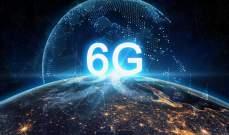 """""""نوكيا"""" تقود مشروع الأوروبي لشبكات """"6G"""""""