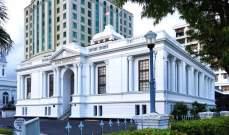 المركزي الإندونيسي يخفض معدل الفائدة وتوقعات نمو الإقتصاد