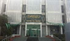 """""""المركزي العراقي"""": احتياطات البلاد تناهز الـ60 مليار دولار"""