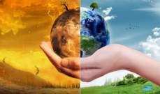 3 بنوك بأصول تصللـ47 تريليون دولار تتبنى مبادئ لمكافحة تغير المناخ