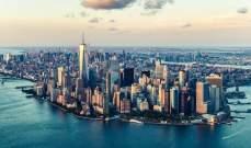 نيابة نيويورك تحقق بقروض منحت لمنظمة ترامب في مانهاتن