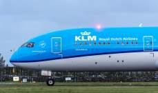 """موظفو """"كيه.إل.إم"""" يعلنون إضراباً جديداً في مطار سخيبول الهولندي"""