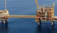 أسعار الغاز الطبيعي تنخفض بنسبة 0.2% الى 1.66 دولار