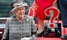 مقتنيات غريبة تنقلها معها الملكةإليزابيث أثناء السفر