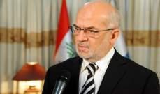 وزير خارجية العراق يدعو الشركات الصربية للاستثمار بمشاريع إعادة إعمار البنى التحتية