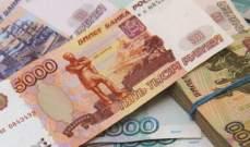 الجنيه الإسترليني يرتفع بنسبة 1.4% إلى 1.1466 دولار