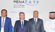 """لبنان يستضيف اجتماعات الـ""""MENAFATF""""...سلامة: موضوع مكافحة الفساد من ضمن أولوياتنا العامّة"""