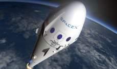 """""""سبايس اكس"""" ترجئ إطلاق أولى رحلاتها التجارية لمدة 24 ساعة"""