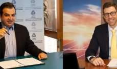 """""""أبيكورب"""" توقع إتفاقية تمويل مع شركة طاقة شمسية إماراتية بـ50 مليون دولار"""