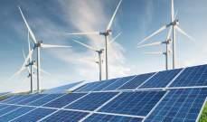 """""""أكوا باور"""" السعودية تبرم إتفاقات تمويل مشروع الطاقة الشمسية في دبي"""