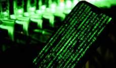 """""""نيويورك تايمز"""": قراصنة روس يخترقون أنظمة الحاسب الآلي لشركة طاقة أوكرانية"""