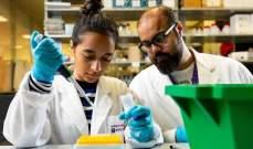"""ابتكار جديد في جامعة """"نيويورك أبوظبي"""" لحفظ الخلايا البشرية"""