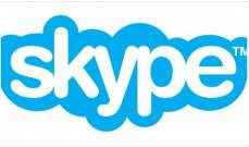 """""""سكايب"""" تعتزم إضافة ميزة تسجيل مكالمات الفيديو قريبًا"""