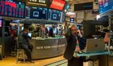 """بعد هبوط العقود الآجلة لـ """"داو جونز"""" بأكثر من 800 نقطة.. تعليق التداول في """"بورصة نيويورك"""""""