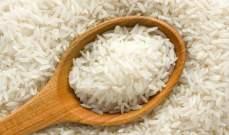 العراق يشتري 60 ألف طن من الأرز البرازيلي في مناقصة