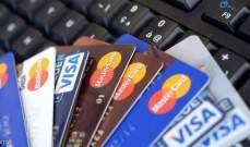 ياباني تمكن من سرقة حسابات بنكية لمئات الأشخاص بواسطة ذاكرته الحديدية