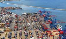 حركة التجارة في مرفأ بيروت تتراجع أكثر من 50 % مسجلة أكبر انخفاض في تاريخها