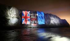 """وزارة الدفاع: البحريةالملكية ستحمي مياه الصيد البريطانية والسبب """"البريكست"""""""
