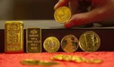 الذهب يواصل مكاسبه ويرتفع 0.12 % إلى 1822.85 دولاراً للأوقية