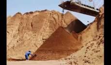 إنتاج الفوسفات في تونس يقفز 46 % خلال 2019