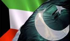 1.7 مليار دولار حجم التبادل التجاري بين الكويت وباكستان