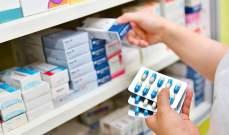 تسطير محاضر ضبط بحق صيدليات فيها ادوية منتهية الصلاحية بعكار