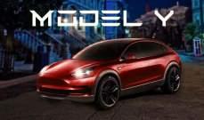 """""""تسلا"""" تكشف عن سيارتها الرياضية الجديدة """"موديل واي"""" اليوم"""