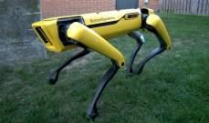 أميركا: الشرطة تختبر روبوت على هيئة كلب في مهام الكشف عن المفرقعات