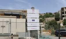 مياه عكار أعلنت البدء بضخ المياه الى بلدة برج العرب