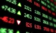 ارتفعاع قيمة أسواق الأسهم العالمية بأكثر من 17 تريليون دولار خلال عام 2019