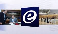 الموجز الأسبوعي: الرئيس عون وقّع مشروع الموازنة .. وتسريح لمئات الموظفين في دبي !!