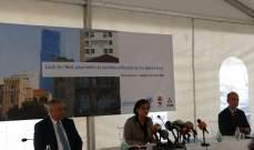 """""""برنامج موئل الأمم المتحدة"""" يعلن عن مساعدات مخصصة لإيواء 800 أسرة تضررت من إنفجار بيروت"""