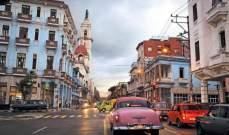 كوبا تفتح أبوابها للقطاع الخاص لإنعاش إقتصادها المتضرر