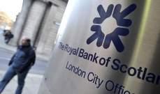 """""""رويال بنك أوف سكوتلاند"""" يعين أول سيدة في منصب المدير التنفيذي"""