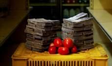 المركزي الفنزويلي: معدل التضخم ارتفع بحوالى 3000% في 2020