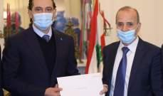 الحريري يقدم تصريحاًإلى رئيس المجلس القاضي طنوس مشلب عن الذمة المالية