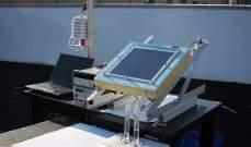تطوير تقنية جديدة لاستخراج مياه الشرب من الهواء عبر الطاقة الشمسية