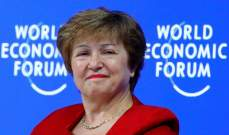 """مديرة """"صندوق النقد الدولي"""" تدعو لتوسيع برنامج تخفيف أعباء الديون ليشمل المزيد من الدول"""