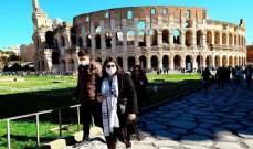 """إقتصاد إيطاليا قد يحقق معدل نمو يفوق التوقعات في حال إحتواء """"كورونا"""""""