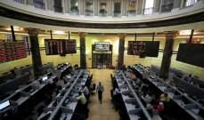 الأسهم المصرية تخسر أكثر من 12 مليار جنيه بعد إعلان إثيوبيا بدء الملء الثاني لسد النهضة