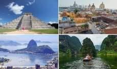 بلدان يمكنك زيارتها في 2021 بتكلفة منخفضة