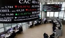 بورصة باريس تغلق على انخفاض بنسبة 1.14% عند 5326.87 نقطة