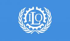 العمل الدولية : الوظائف العالمية لن تتعافى من الجائحة قبل عام 2023