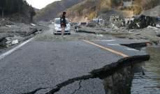 زلزال بقوة 5.3 يضرب وسط كاليفورنيا