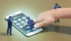 محكمة أميركية تصدر حكماً لحماية كلمة سر الهواتف من الشرطة