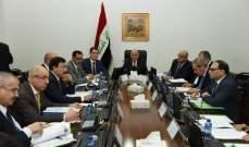 العراق يوحد الرسوم الجمركية مع كردستان وبقية المنافذ