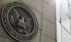 لجنة البورصات الأميركية تعتزم فرض طلبات إفصاحات إضافية لقيد الشركات الصينية