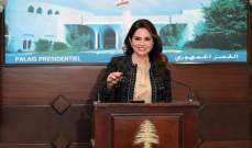 عبد الصمد: مجلس الوزراء قرر التريث في بت استقالة المدير العام لوزارة المالية