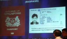 إليكم أقوى جواز سفر في العالم